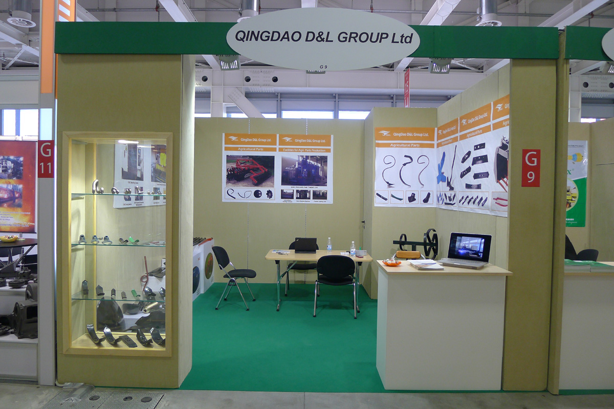 EIMA 2012 - International Agricultural Machinery Exhibition、Garden Expo